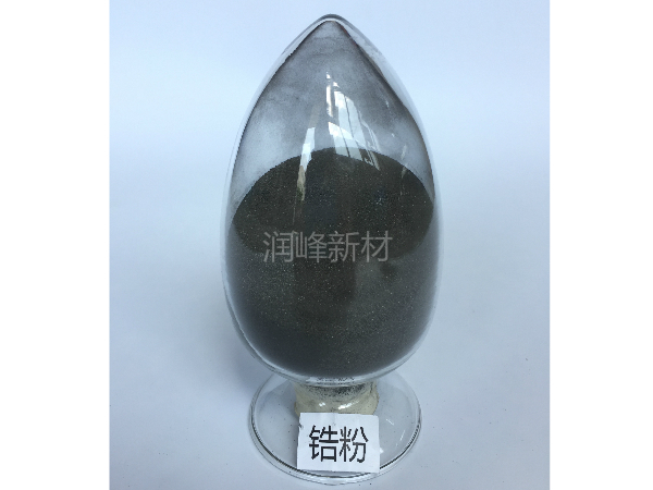 锆粉 Zirconium powder