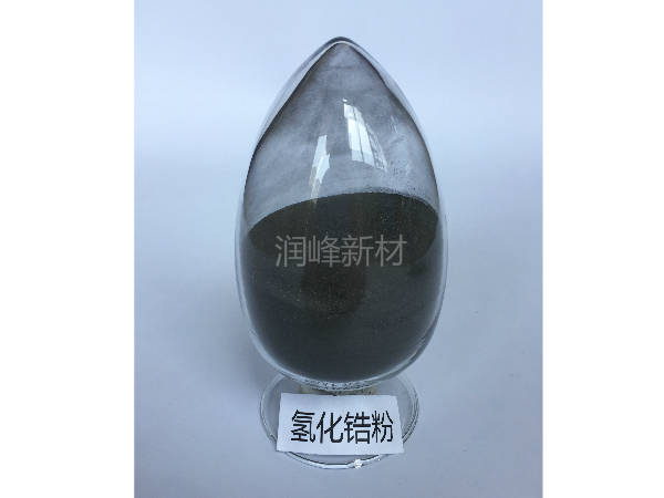 氢化锆粉 Zirconium hydride powder